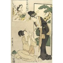 Kitagawa Utamaro: Act Five from the series Treasury of Loyal Retainers (Chûshingura: Go danme), Late Edo period, circa 1801-1802 - Harvard Art Museum