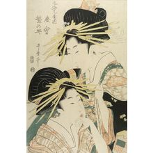 Kitagawa Utamaro: The Courtesans Watarai and Shigenoi from the Mara Ebiya - Harvard Art Museum
