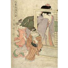Kitagawa Utamaro: LADY AND CHILDREN PLAYING