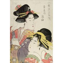 Kitagawa Utamaro: HEADS OF 2 WOMEN - Harvard Art Museum