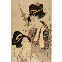 Kitagawa Utamaro: Two Women in Garden, Late Edo period, - Harvard Art Museum