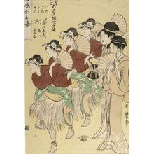Kitagawa Utamaro: 4 DANCERS IN GRASS SKIRTS - Harvard Art Museum