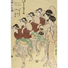 Kitagawa Utamaro: 4 DANCERS IN GRASS SKIRTS - Harvard Art Museum