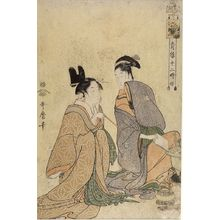Kitagawa Utamaro: Hour of the Tiger (Tora no koku = 4 AM) from the series Twelve Hours in Yoshiwara (Seirô jûni toki tsuzuki), Late Edo period, circa 1794 - Harvard Art Museum