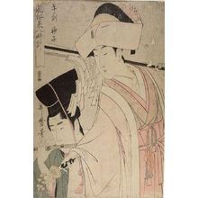 Kitagawa Utamaro: HOURLY OCCUPATIONS OF BEAUTIES., Late Edo period, 1790 - Harvard Art Museum