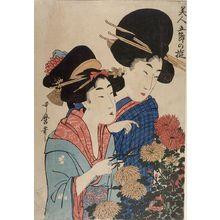 Kitagawa Utamaro: 2 WOMEN - Harvard Art Museum