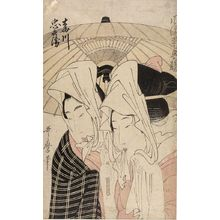 Kitagawa Utamaro: UNDER AN UMBRELLA - Harvard Art Museum