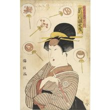 Utagawa Kunimasa: Actor Segawa MICHINOSUKE AS OSHIZA BUNSO'S WIFE - Harvard Art Museum