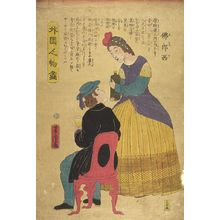 Utagawa Yoshitora: French Couple - Harvard Art Museum