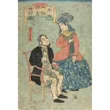 Utagawa Yoshitora: French Couple, Late Edo period, datable to 1860? - Harvard Art Museum