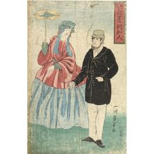 歌川芳員: AMERICAN COUPLE, TOKUGAWA SCHOOL - ハーバード大学