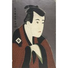 東洲斎写楽: Actor Ichikawa Yaozô 3rd as Tanabe Bunzô from the Play