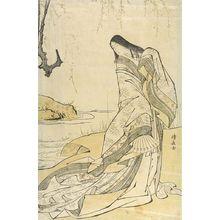 鳥居清長: Poet Ono no Komachi Standing Beneath Willow by a Stream, Mid Edo period, 1785 - ハーバード大学