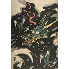 Utagawa Toyokuni I: BLACK AND GREEN DRAGON - Harvard Art Museum