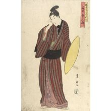 Utagawa Toyoshige: Actor IWAI KUMESABURO AS AN UMENOYA - Harvard Art Museum
