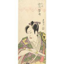 Utagawa Toyoshige: Actor Ichikawa Danjûrô AS HISATSUGU - Harvard Art Museum