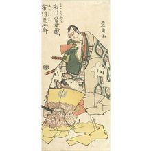 Utagawa Toyoshige: Actors Ichikawa OMEZO AND ICHIKAWA ARAGORO - Harvard Art Museum