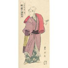 Utagawa Toyoshige: Actors NAKAYAMA TOMISABURO AND BANDO MITSUGORO - Harvard Art Museum