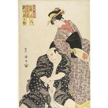 歌川豊国: ACTORS ARASHI SAMPACHI AND SEGAWA MICHINOSUKE (SEGAWA KIKUNOJO 4TH) - ハーバード大学