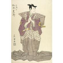 Utagawa Toyokuni I: Actor Matsumoto Koshirô - Harvard Art Museum