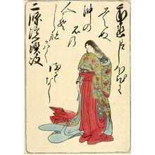 窪俊満: Standing Court Lady, book illustration from ?, Edo period, circa early 19th century - ハーバード大学