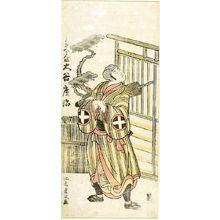 Kitao Shigemasa: Actor OTONE HIROJI AS WATANABE MIMBU - Harvard Art Museum