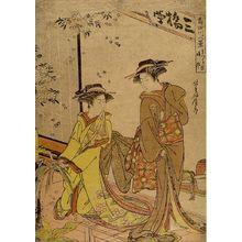 北尾重政: CLEAR DAY AT MATSUCHIYAMA, from the series Eight Views of the Sumida River (Sumidagawa hakkei) - ハーバード大学