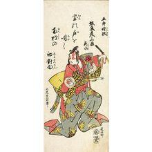 Kitao Shigemasa: Actor Bandô Hikosaburô AS GORO TOKIMUNE - Harvard Art Museum