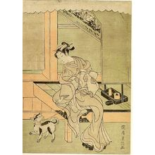 Hanabusa Shigenobu: COURTESAN PLAYING WITH A DOG, Mid Edo period, dated 1770 - ハーバード大学