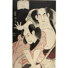 Utagawa Toyokuni I: Actors Kataoka Nizaemon as Aburaya Kuheiji and Ichikawa Yaozô 3rd as Tenjiku Tokube - Harvard Art Museum
