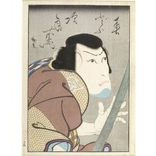 Utagawa Hirosada: Actor Sudo Jiroemon, Late Edo period, circa 1845-1850 - Harvard Art Museum
