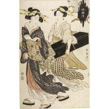 Katsukawa Shunsen: MINAZUKI (JUNE) - Harvard Art Museum