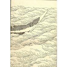 Katsushika Hokusai: Fuji on the Swell (Uneri Fuji): Half of detatched page from One Hundred Views of Mount Fuji (Fugaku hyakkei) Vol. 2, Edo period, 1835 (Tempô 6) - Harvard Art Museum