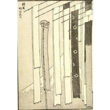 葛飾北斎: Fuji of the Dyers' Quarter (Konya'chô no Fuji): Detatched page from One Hundred Views of Mount Fuji (Fugaku hyakkei) Vol. 2, Edo period, 1835 (Tempô 6) - ハーバード大学