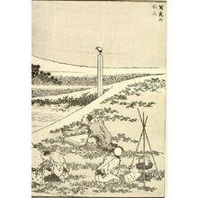 葛飾北斎: Drawing Fuji from Life (Shashin no Fuji): Half of detatched page from One Hundred Views of Mount Fuji (Fugaku hyakkei) Vol. 2, Edo period, 1835 (Tempô 6) - ハーバード大学