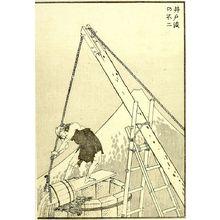 葛飾北斎: Well-Cleaning Fuji (Ido-sarae no Fuji): Detatched page from One Hundred Views of Mount Fuji (Fugaku hyakkei) Vol. 2, Edo period, 1835 (Tempô 6) - ハーバード大学