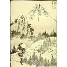 Katsushika Hokusai: Fuji in the Mountains of Taisekiji Temple (Taisekiji no sanchû no Fuji): Half of detatched page from One Hundred Views of Mount Fuji (Fugaku hyakkei) Vol. 2, Edo period, 1835 (Tempô 6) - Harvard Art Museum