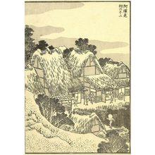 Katsushika Hokusai: Fuji in Asumi Village (Asumimura no Fuji): Detatched page from One Hundred Views of Mount Fuji (Fugaku hyakkei) Vol. 3, Edo period, circa 1835-1847 - Harvard Art Museum