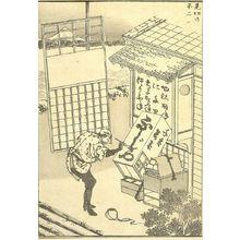 葛飾北斎: Fuji from Musashi Plain (Musashino no Fuji): Detatched page from One Hundred Views of Mount Fuji (Fugaku hyakkei) Vol. 3, Edo period, circa 1835-1847 - ハーバード大学