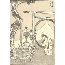 Katsushika Hokusai: Fuji in a Grass Hoop (Chinowa no Fuji): Detatched page from One Hundred Views of Mount Fuji (Fugaku hyakkei) Vol. 3, Edo period, circa 1835-1847 - Harvard Art Museum