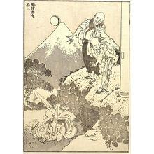 葛飾北斎: Fuji of Elegant Delight (Fuzei omoshiroki Fuji): Detatched page from One Hundred Views of Mount Fuji (Fugaku hyakkei) Vol. 3, Edo period, circa 1835-1847 - ハーバード大学
