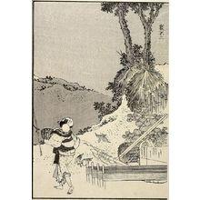 Katsushika Hokusai: Fuji from Behind (Ura Fuji): Detatched page from One Hundred Views of Mount Fuji (Fugaku hyakkei) Vol. 1, Edo period, 1834 (Tempô 5) - Harvard Art Museum