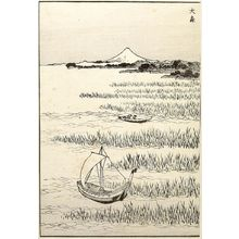 葛飾北斎: ômori (ômori): Detatched page from One Hundred Views of Mount Fuji (Fugaku hyakkei) Vol. 1, Edo period, 1834 (Tempô 5) - ハーバード大学