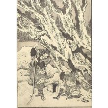 Katsushika Hokusai: Fuji in the Mountains (Sanchû no Fuji): Detatched page from One Hundred Views of Mount Fuji (Fugaku hyakkei) Vol. 1, Edo period, 1834 (Tempô 5) - Harvard Art Museum