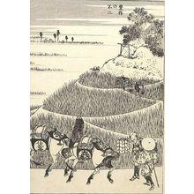 葛飾北斎: Fuji in a Good Harvest (Hôsaku no Fuji): Detatched page from One Hundred Views of Mount Fuji (Fugaku hyakkei) Vol. 1, Edo period, 1834 (Tempô 5) - ハーバード大学