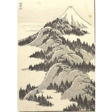 Katsushika Hokusai: Mountains Upon Mountains (Yama mata yama): Detatched page from One Hundred Views of Mount Fuji (Fugaku hyakkei) Vol. 1, Edo period, 1834 (Tempô 5) - Harvard Art Museum