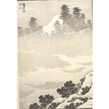 Katsushika Hokusai: Fuji in Mist (Muchû no Fuji): Detatched page from One Hundred Views of Mount Fuji (Fugaku hyakkei) Vol. 1, Edo period, 1834 (Tempô 5) - Harvard Art Museum
