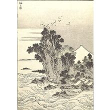 葛飾北斎: Sodegaura (Sodegaura): Detatched page from One Hundred Views of Mount Fuji (Fugaku hyakkei) Vol. 1, Edo period, 1834 (Tempô 5) - ハーバード大学