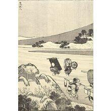 Katsushika Hokusai: Fuji with a Hat (Kasa Fuji): Detatched page from One Hundred Views of Mount Fuji (Fugaku hyakkei) Vol. 1, Edo period, 1834 (Tempô 5) - Harvard Art Museum