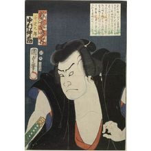 歌川国貞: Actor Nakamura Nakayoshi, from the series Legends of the Test of Loyalty (Seichu giden no uchi), Edo period, - ハーバード大学